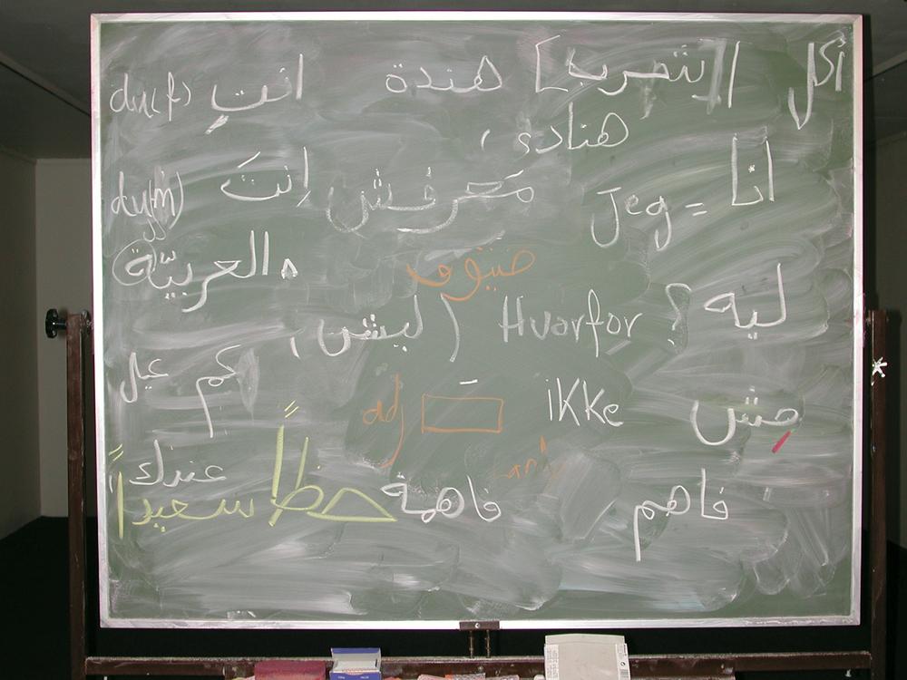 lange-arabic lesson DSCN0312.jpg