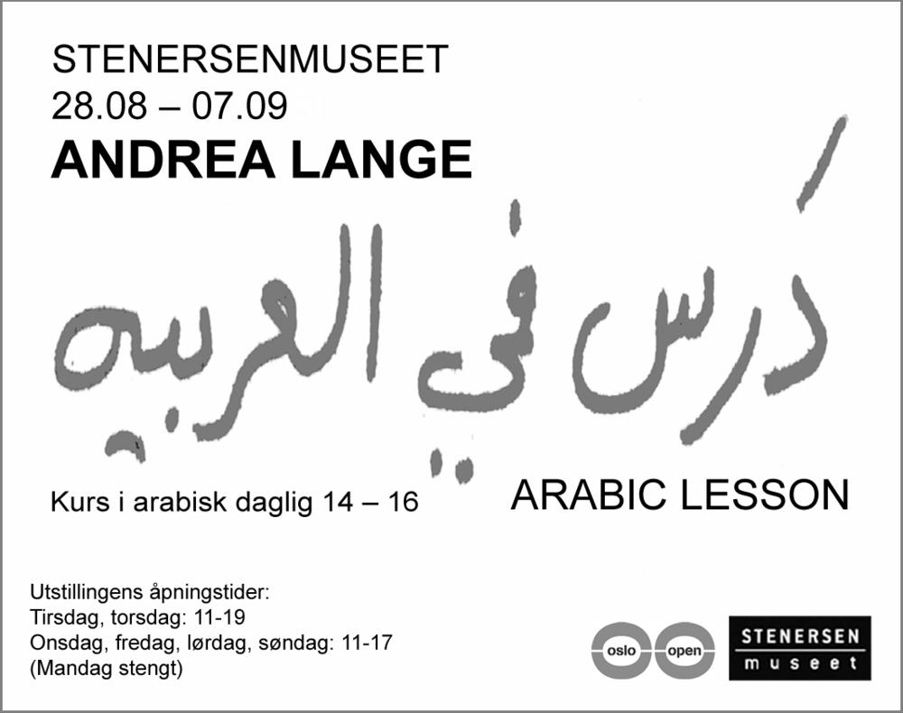 annonse Arabic Lesson.jpg