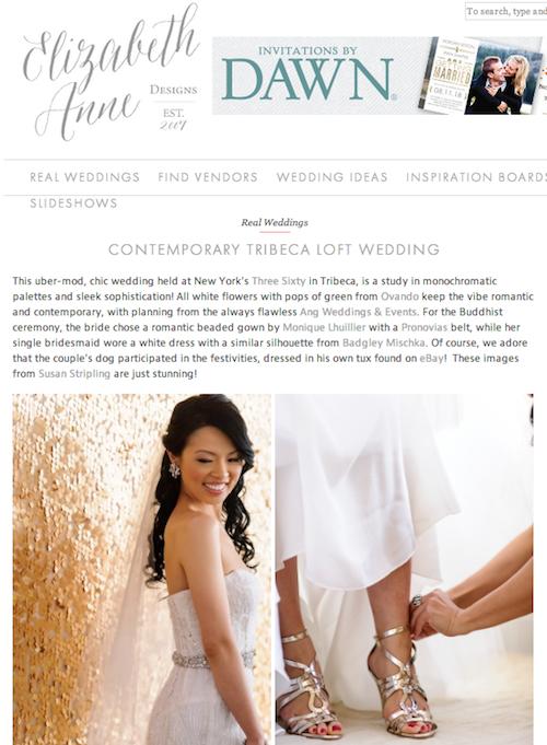 elizabeth anne designs tribeca loft wedding susan stripling photography ang weddings and events.png