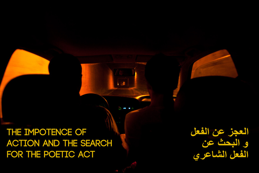 """Incidental Insurgents"" Video Still, Basel Abbas and Ruanne Abou-Rahme"