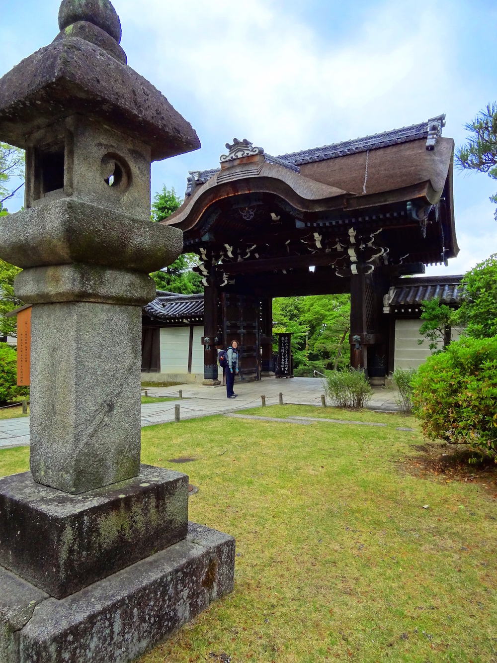 P2 Japan Wk1 stone monument small.jpeg