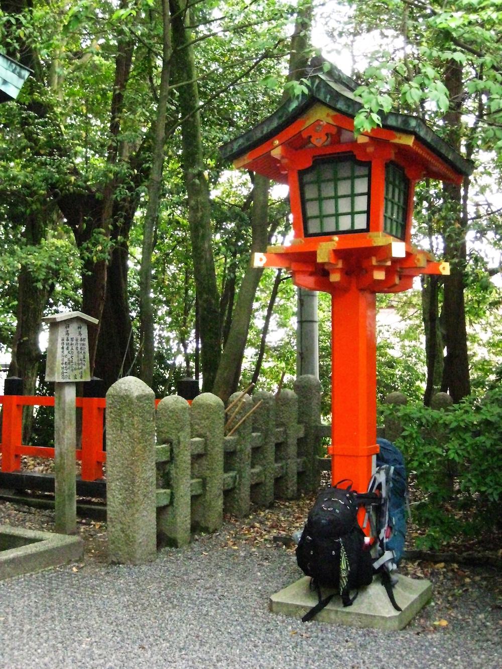 P7 Japan Wk 1 Orange Mailbox small.jpeg