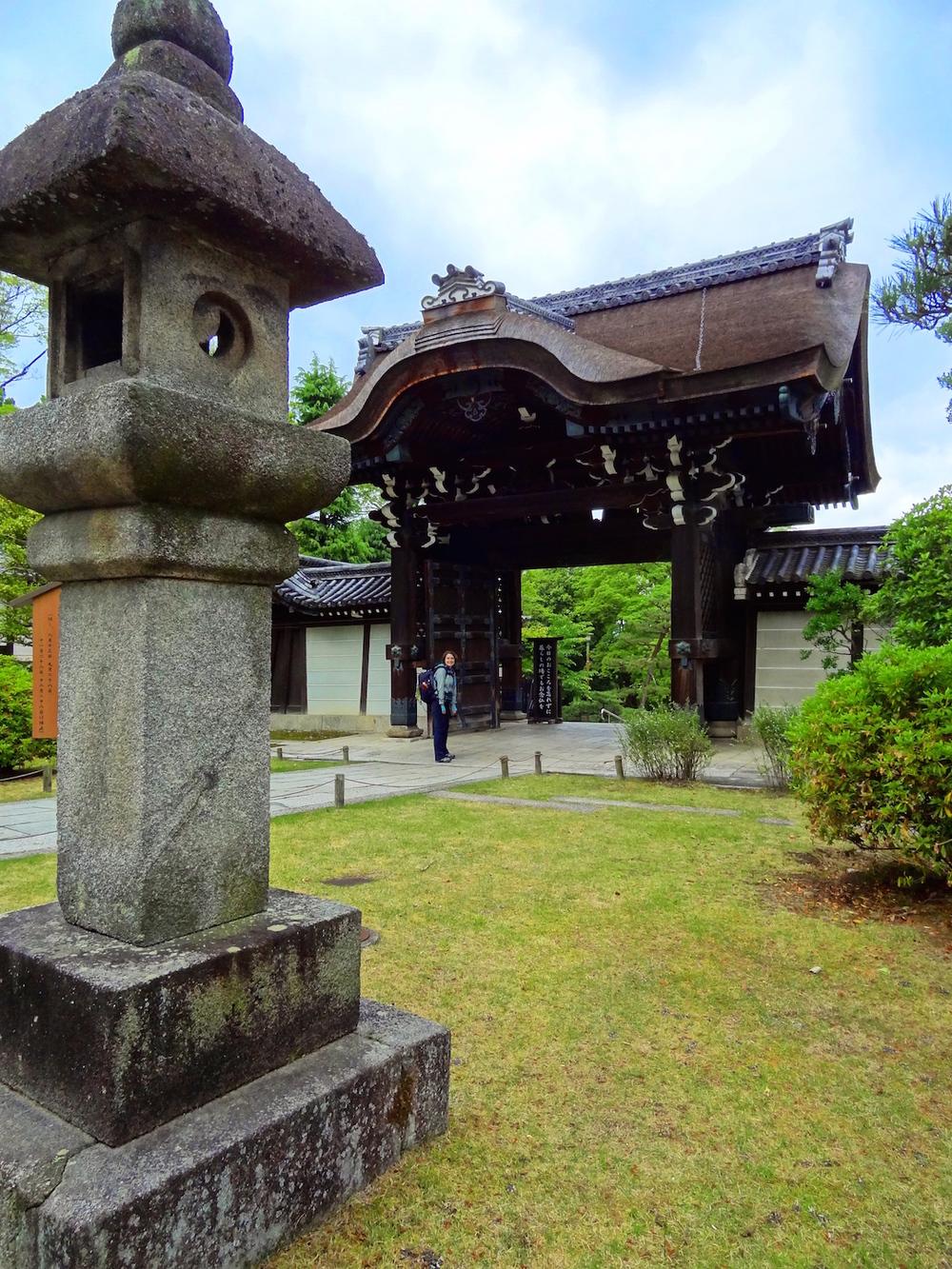 Kyoto by Chorakuji Temple