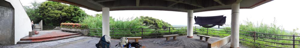 Sakurajima, Dinosaur Park