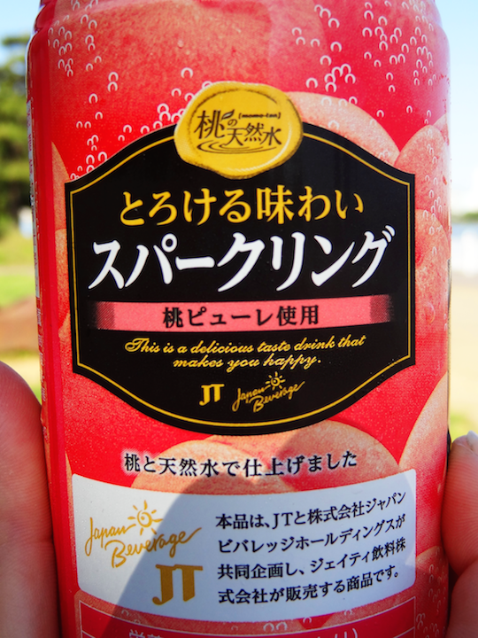"""An introduction to the Japanese extreme value of """"Happiness"""". Even try to market their drinks as something that will create happiness!(by the way it tasted fairly good! -something akin to peach flavored sprite.)"""