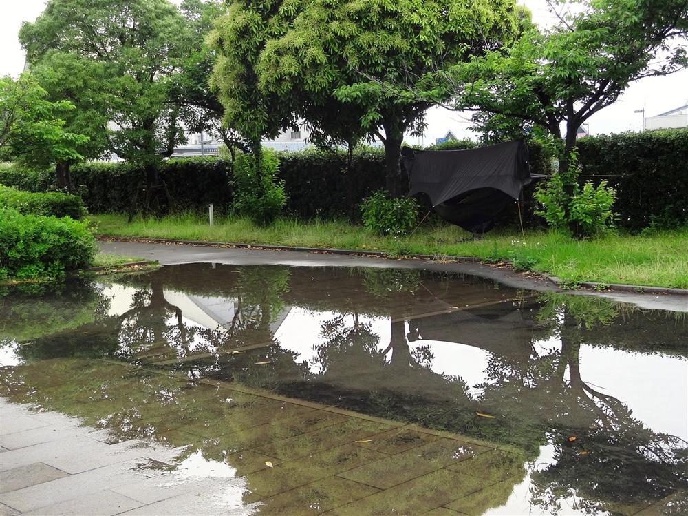 Urban Camp Spot