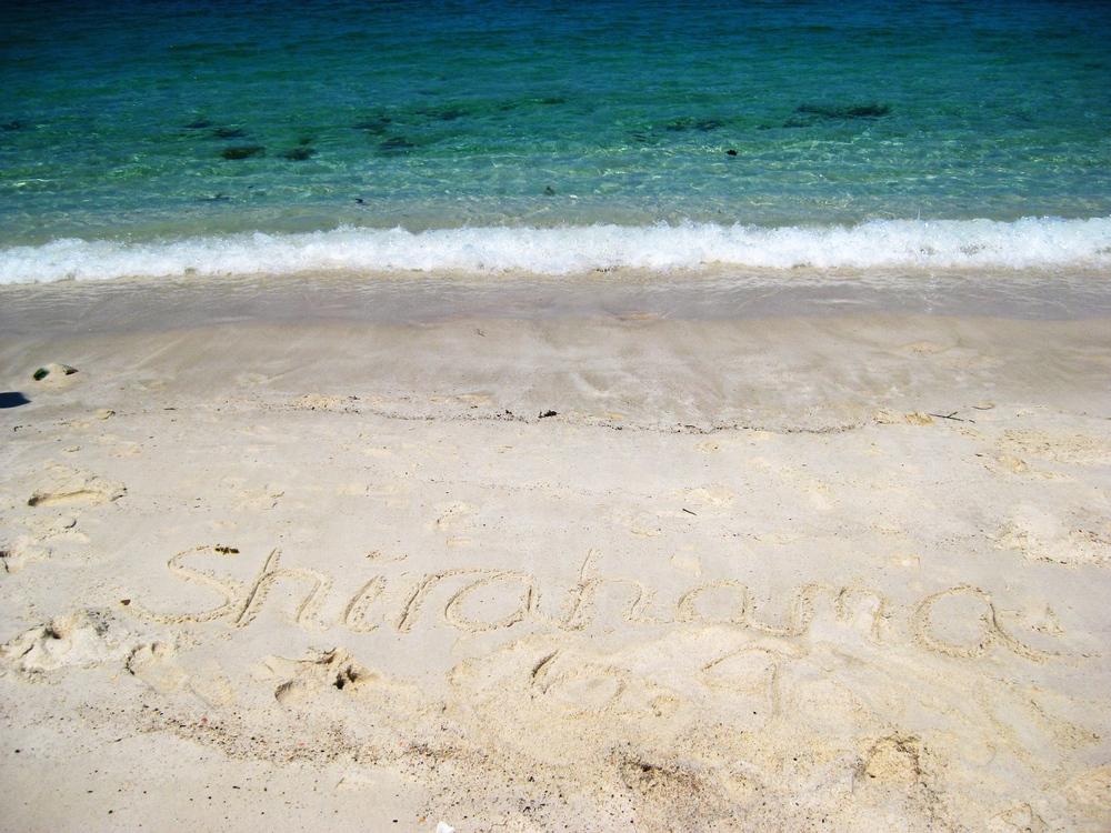 The Beautiful Shirarahama Beach