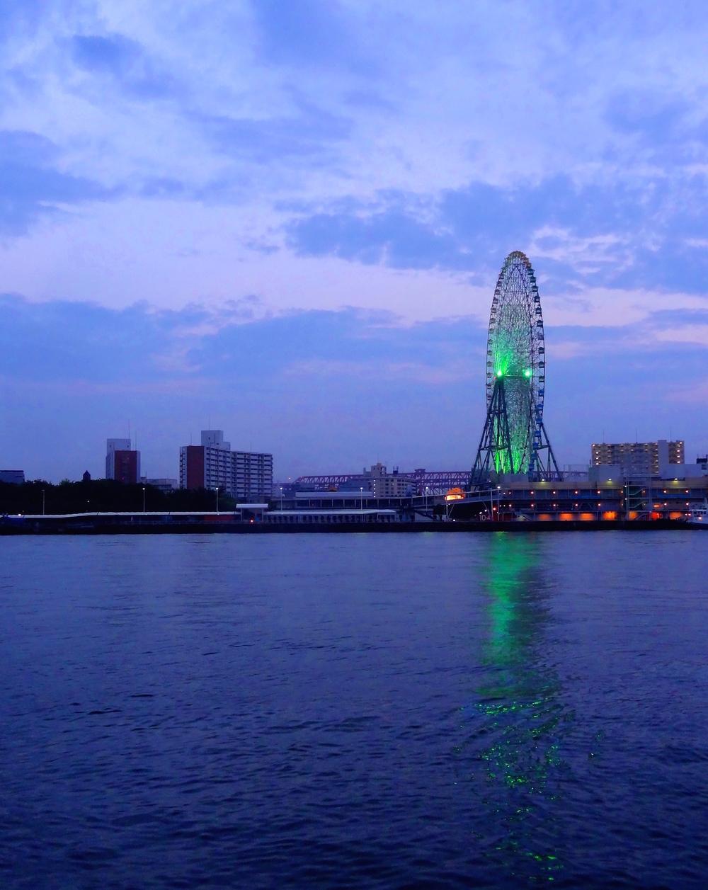 Ferris+Wheel.jpeg