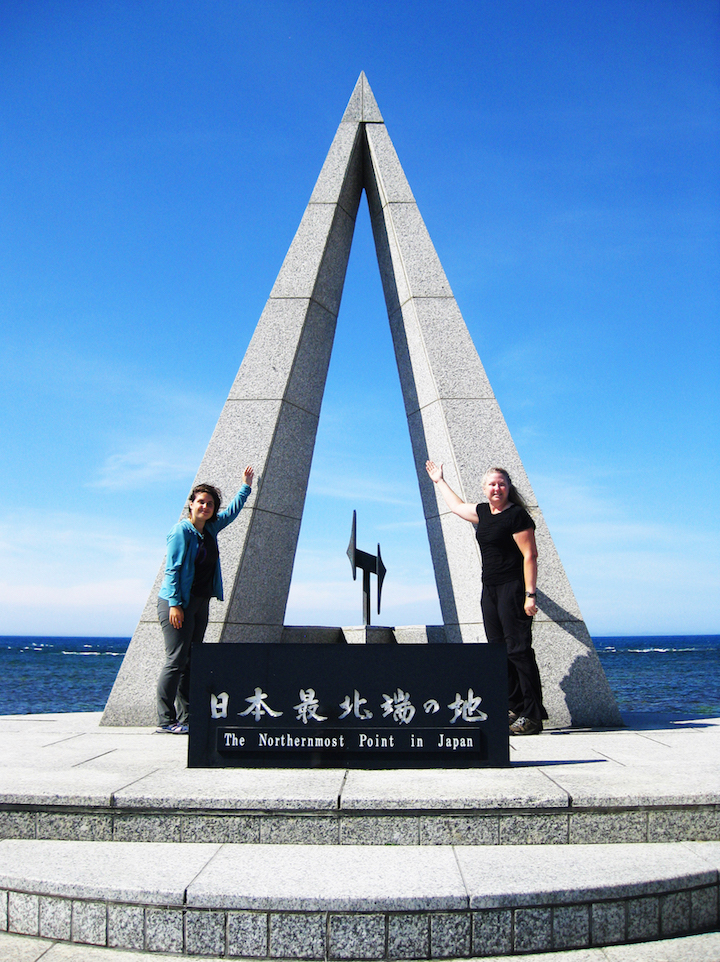 Northernmost+Point+of+Japan.jpeg