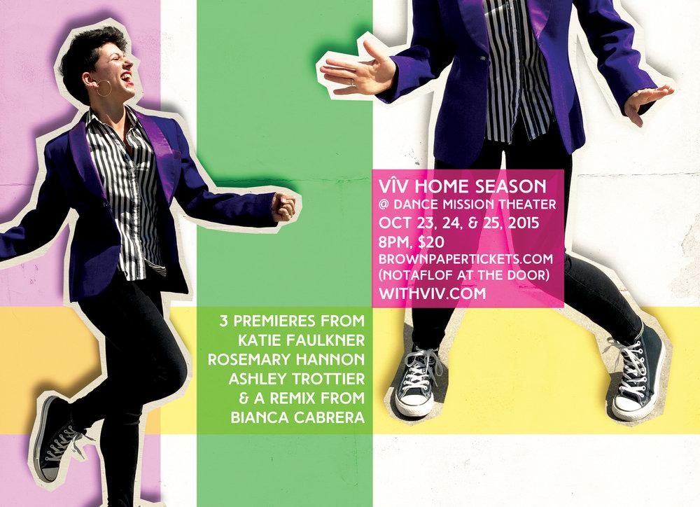 vîv Home Season postcard (back), 2015