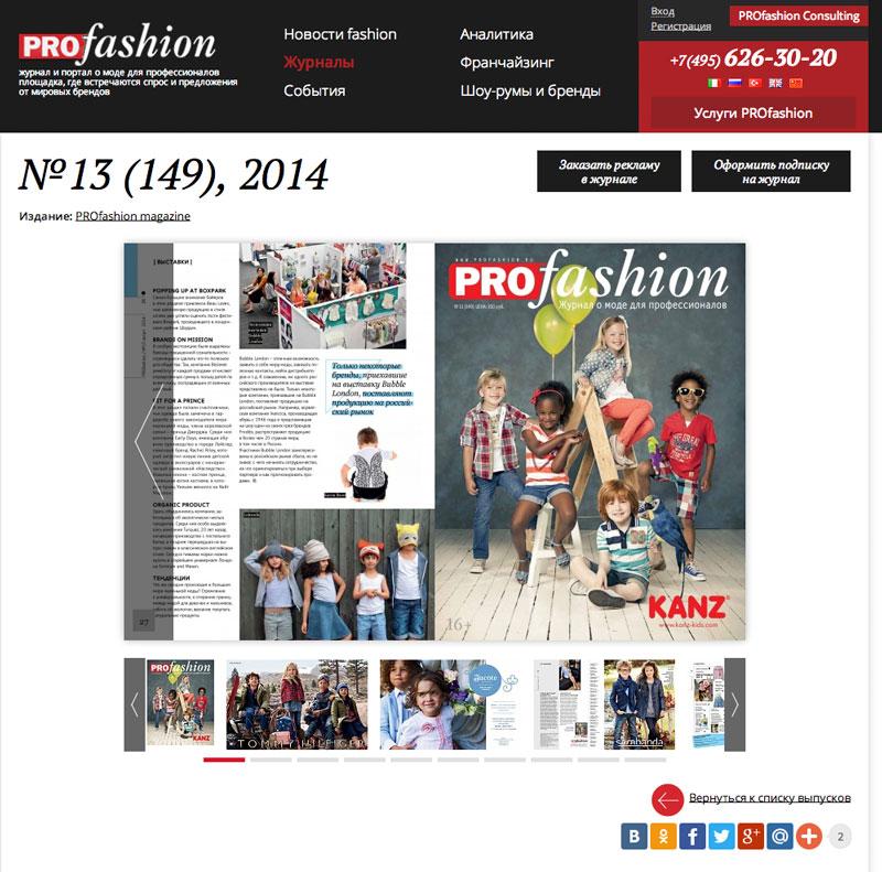 proFashion.jpg