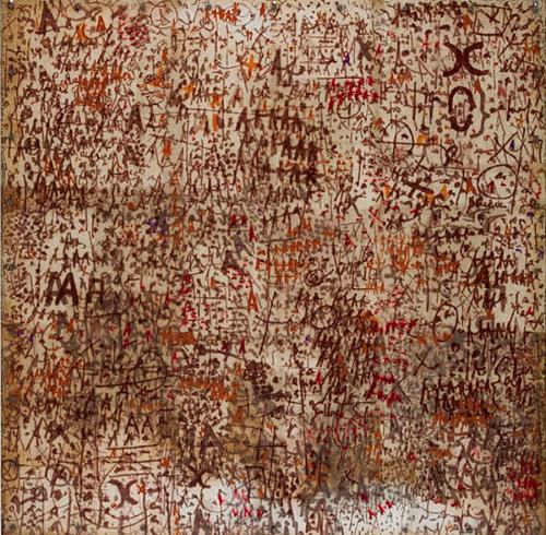 Mira Schendel,  Graphic Objects