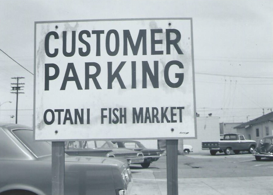 Otani's parking lot, late 1960's