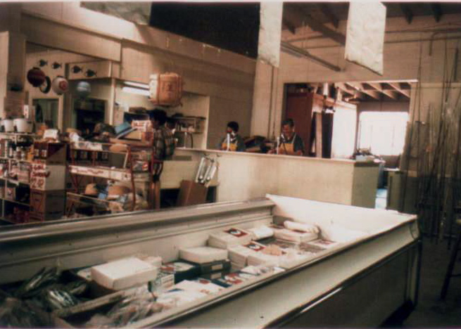 Otani's in the late 1960's when it was the Fish, Bait and Tackle store. (Notice the fishing poles on the right and the light coming through the back where the building ended.