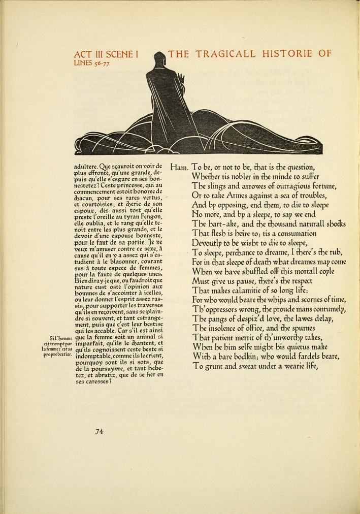 The tragedie of Hamlet, prince of Denmarke: William Shakespeare, ed. J. Dover Wilson. 1930.