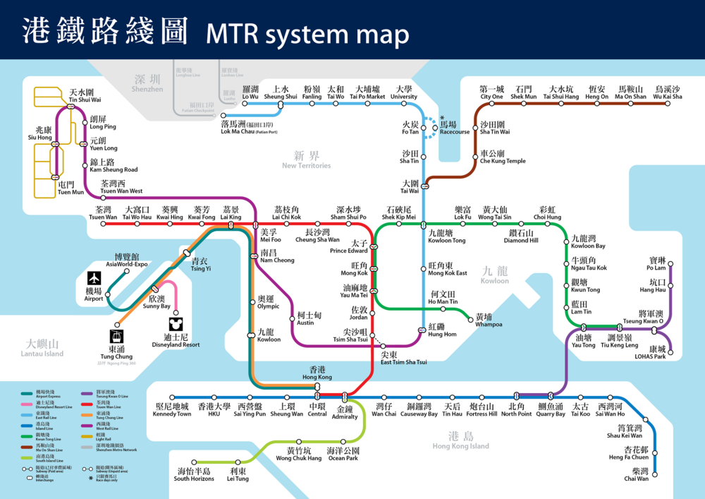 mtr-map-each-good-available-class-mtr-map-ever-firstly-mtr-map-of-mtr-map.png