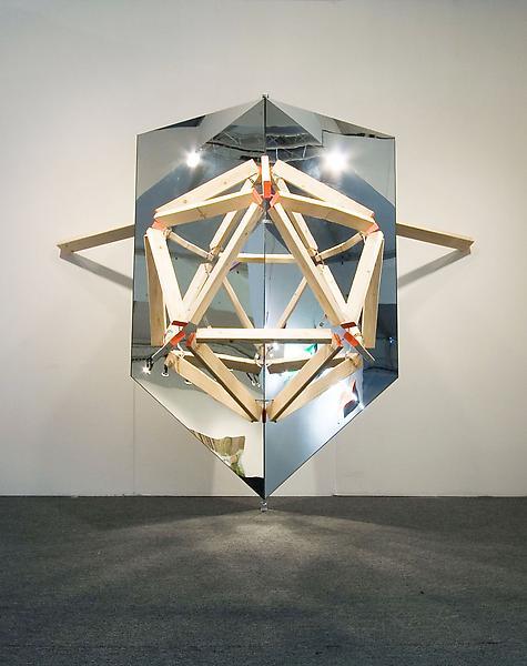 Brookhart Jonquil Lumber Icosahedron 2011