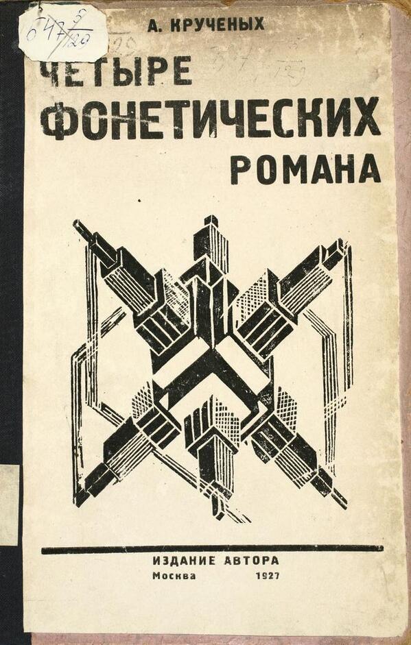orum: 145 full books of Russian Futurism, 1910–30: Kruchenykh, Khlebnikov, Mayakovsky, Malevich.. http://elib.shpl.ru/ru/indexes/values/10040 NOM NOM NOM