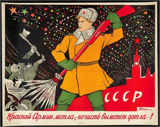 "orum: A 1943 poster (""The Red Army Broom Will Completely Sweep Away the Scum"") by Viktor Deni at the Art Institute of Chicago. Mmm, pretty stars… ;)"