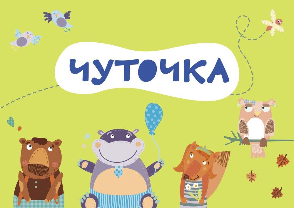 Nevsky_Brand Overview-01.jpg