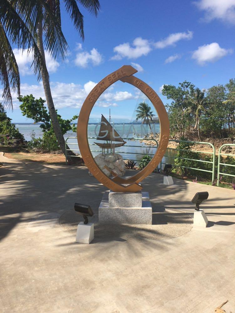 The Guam Seal