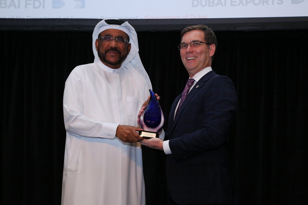 Bruce Dorris thanks His Excellency Ali Ibrahim, Deputy Director General of Dubai's Department of Economic Development, for his support of the 2017 ACFE Fraud Conference Middle East