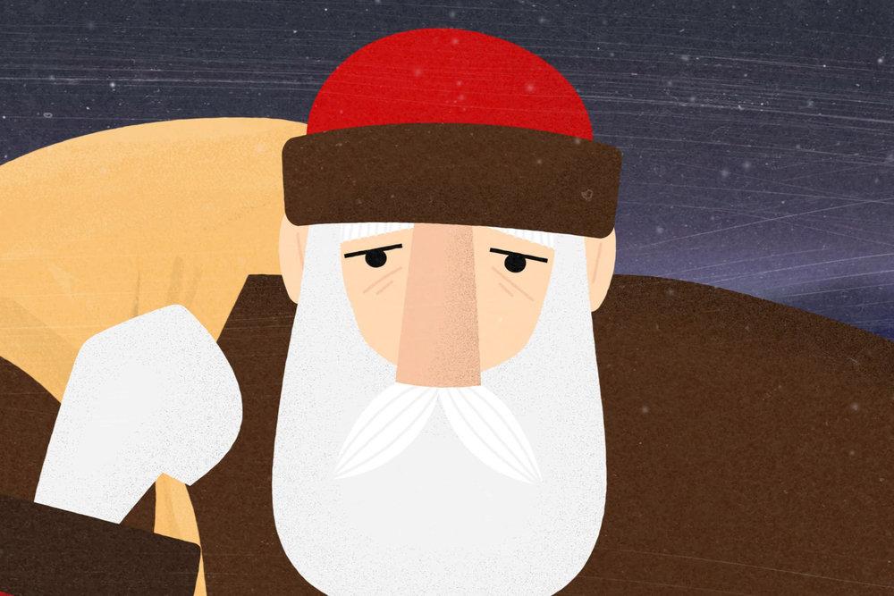 Merry Christmas '18 - animation