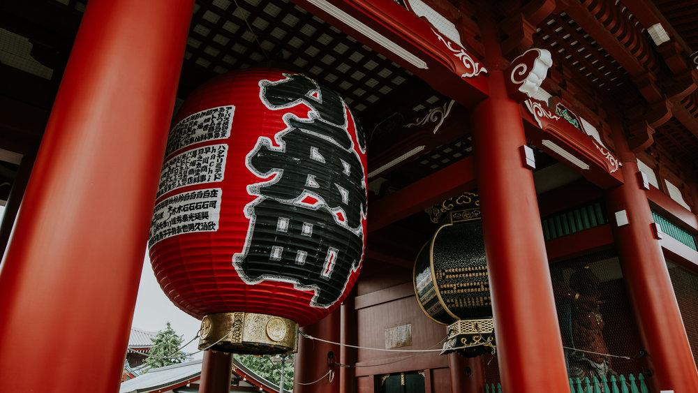 Tokyo, Japan | Destination Elopement Photographer | Vow of the Wild