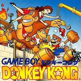 Donkey Kong '94.png