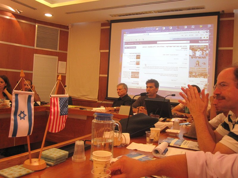 Meeting with Israeli Nobel Peace prize winner Ernesto Kahan and the City Council of Kfar Saba, Israel