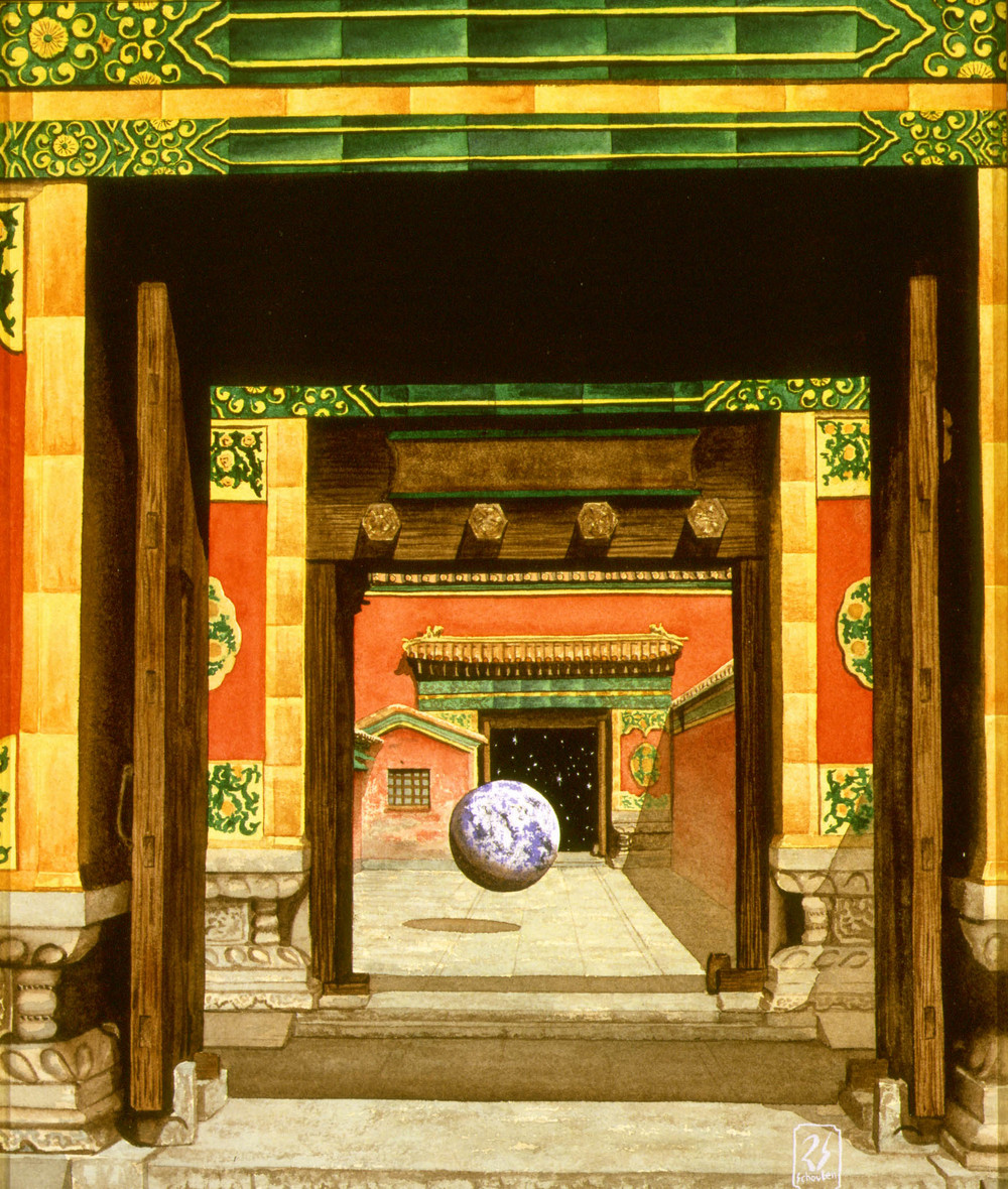 Celestial Palace 1987.jpg