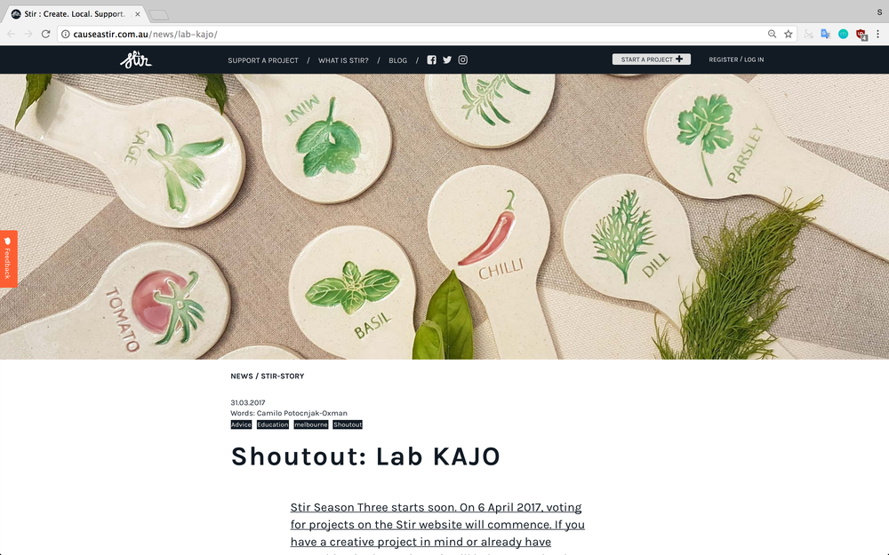 Stir Interview Lab KAJO Stephanie Ho Mar 2017.png