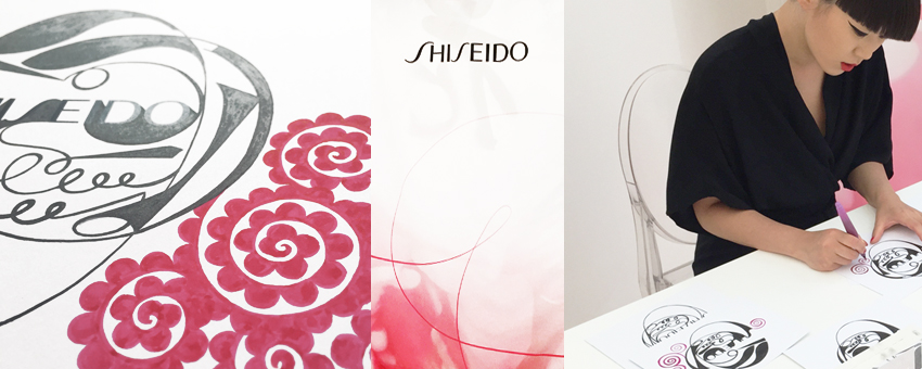 SHISEIDO_EVERBLOOM.jpg