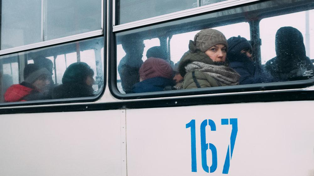 Πρόσωπο στο λεωφορείο 1