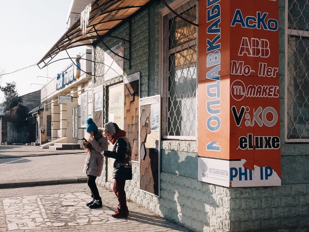 Παιδιά στην Τιρασπόλ