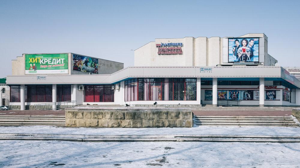 Σινεμά στην Τιρασπόλ
