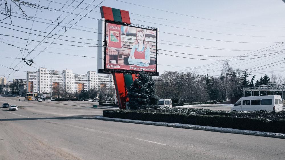 Πινακίδα στο κέντρο