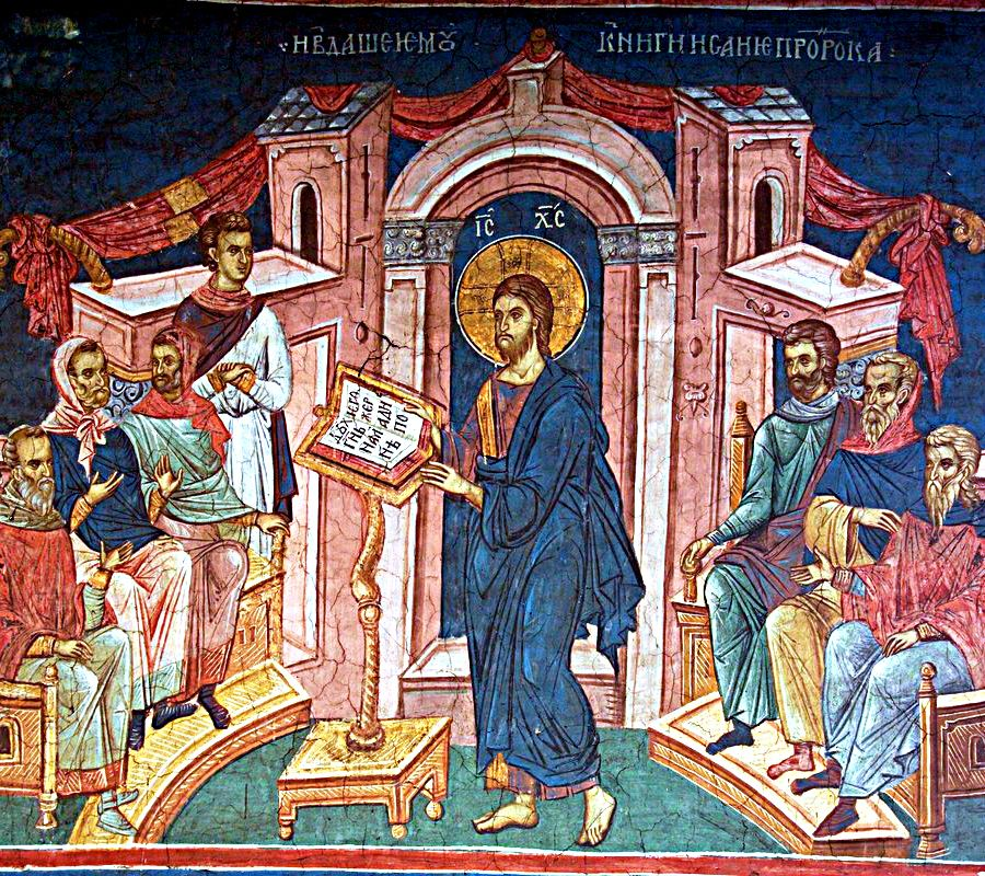 jesus-reads-in-synagogue1[1]