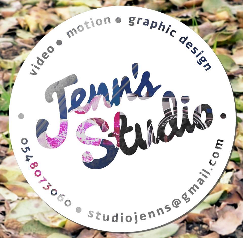 Jenn's Studio