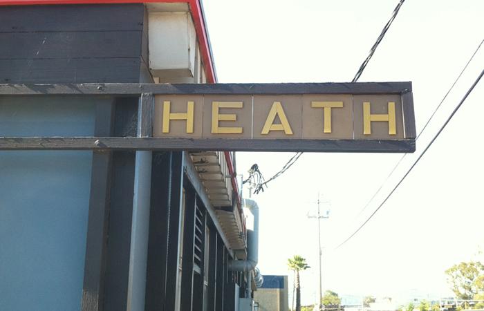 heath_12.jpg