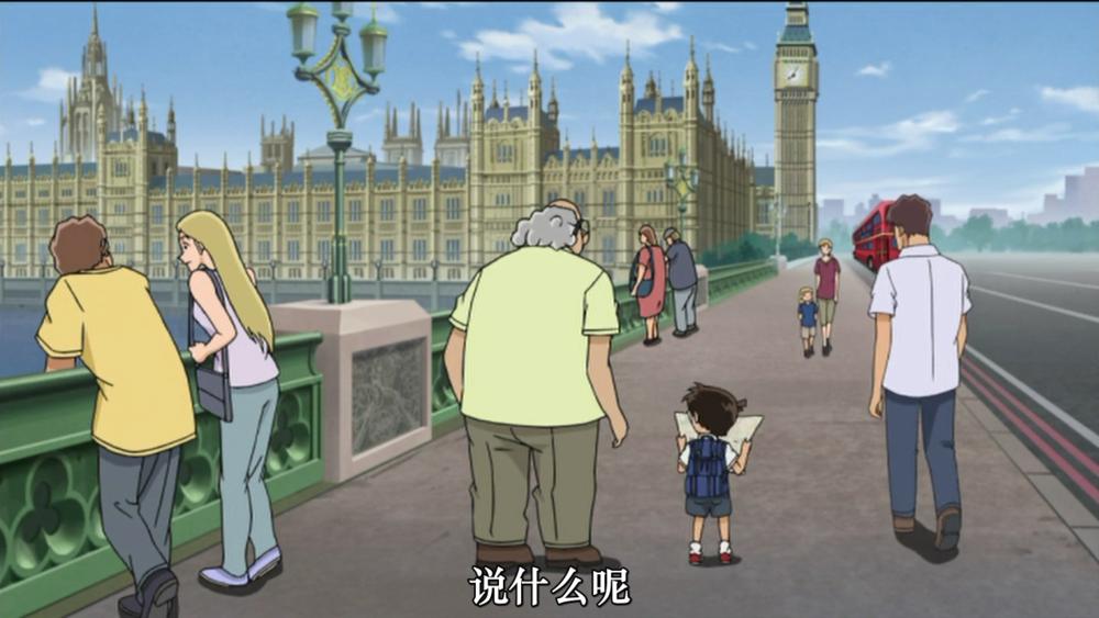 阿笠博士和柯南在 Westminster Bridge 上