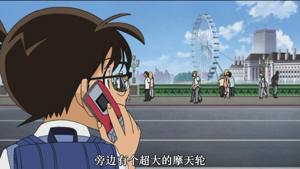 『旁边有个超大的摩天轮』——柯南