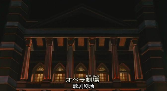 标注不清楚的歌剧剧场