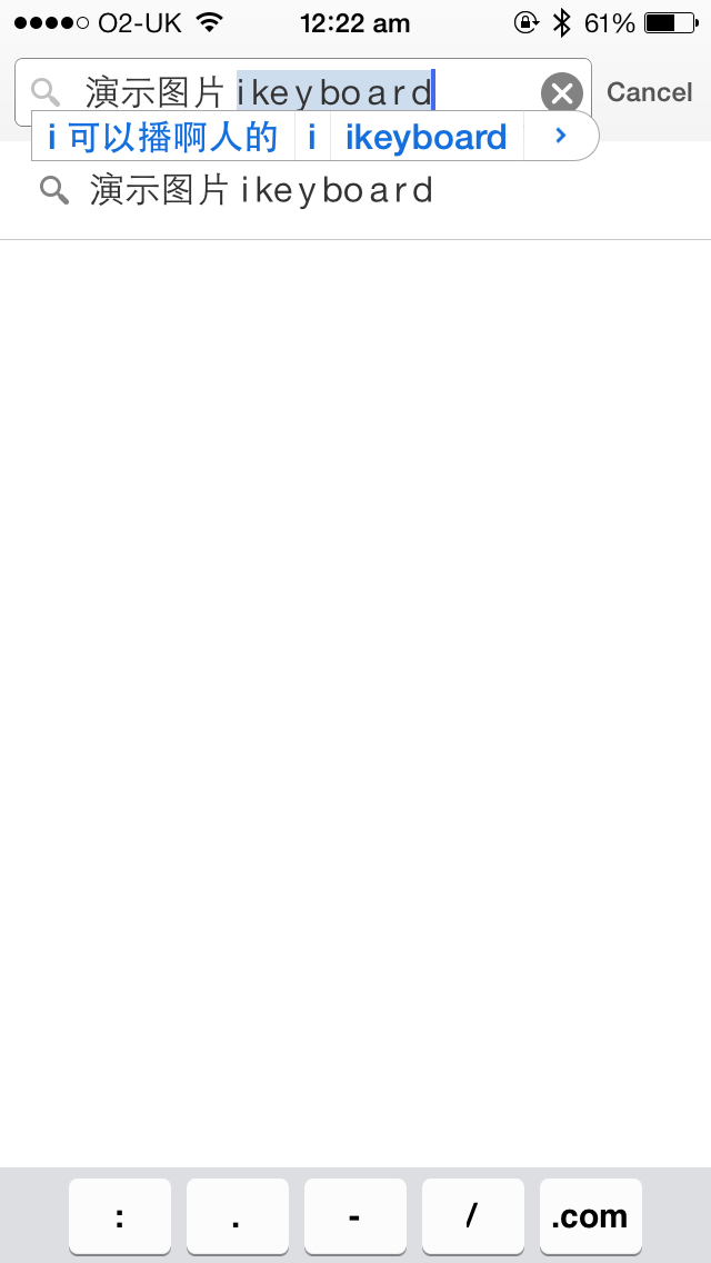 iKeyboard 使用演示(手机端键盘已隐藏)