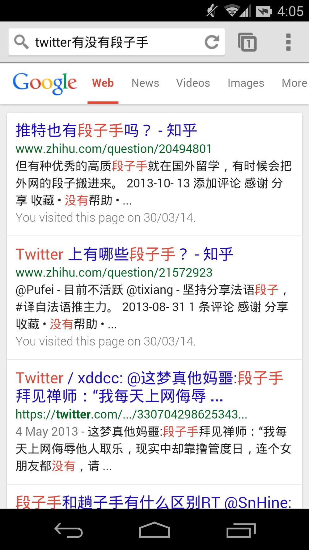 点击 Chrome 中的 zhihu.com 链接,可以跳转到知乎客户端