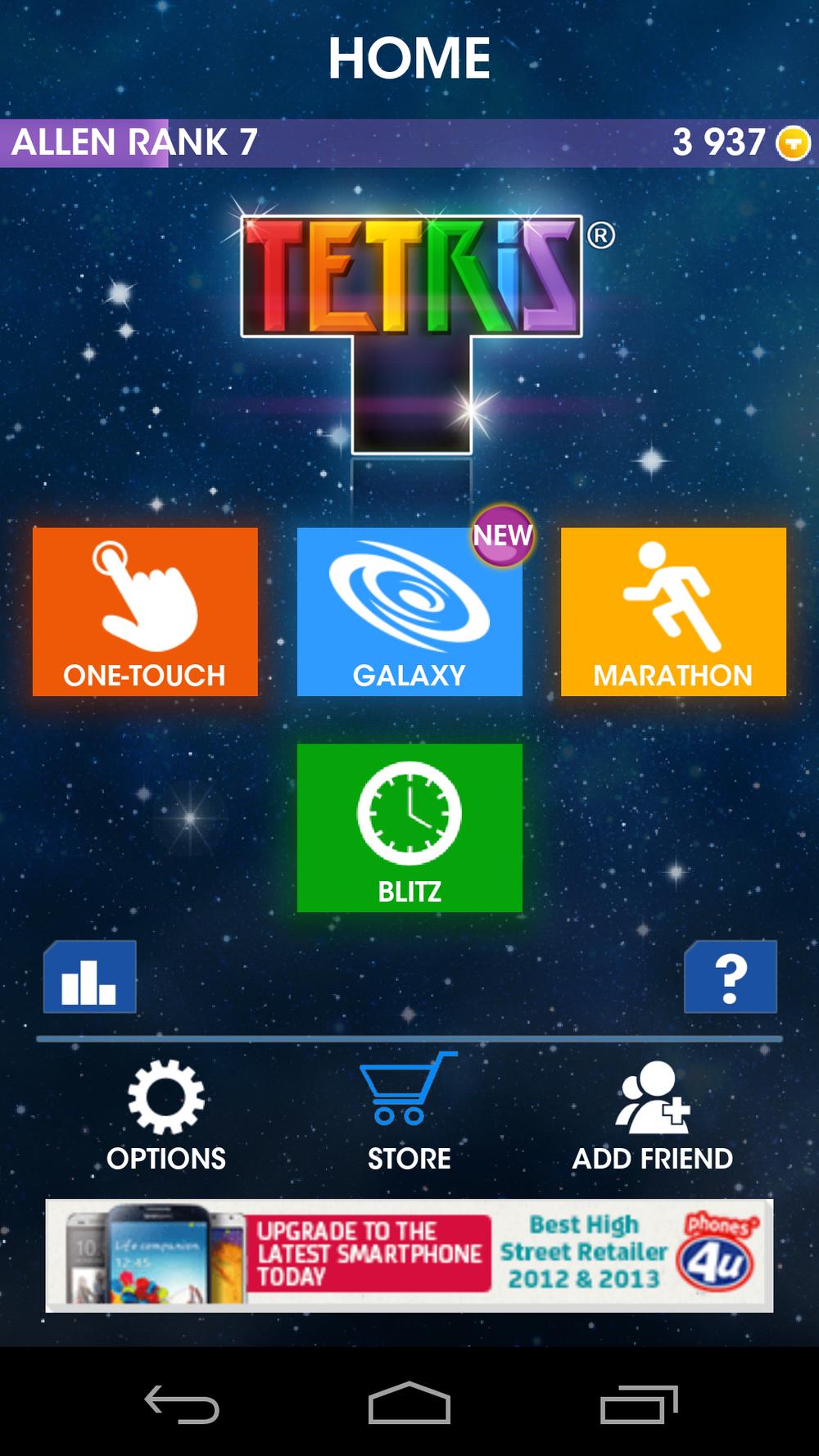 安卓版 Tetris 界面,有着可恶的广告