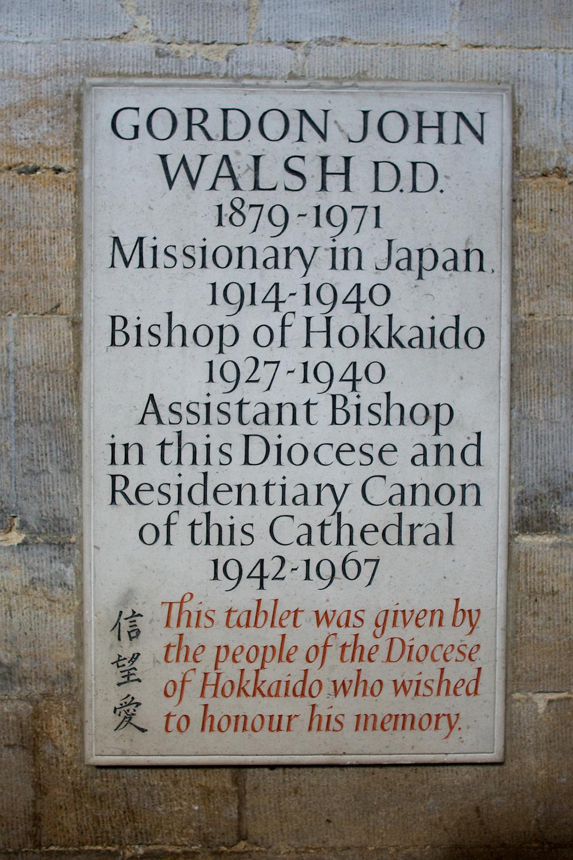 这个去日本的传教士写得一手好汉字。