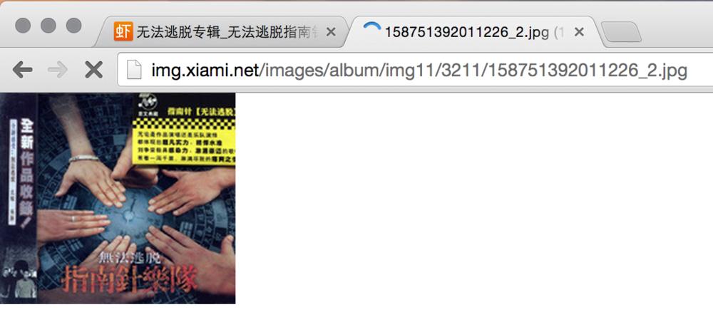 Screen Shot 2014-11-15 at 8.49.24 pm.png