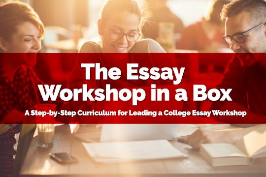 Essay_Workshop_Box_2019_Course_Banner.png