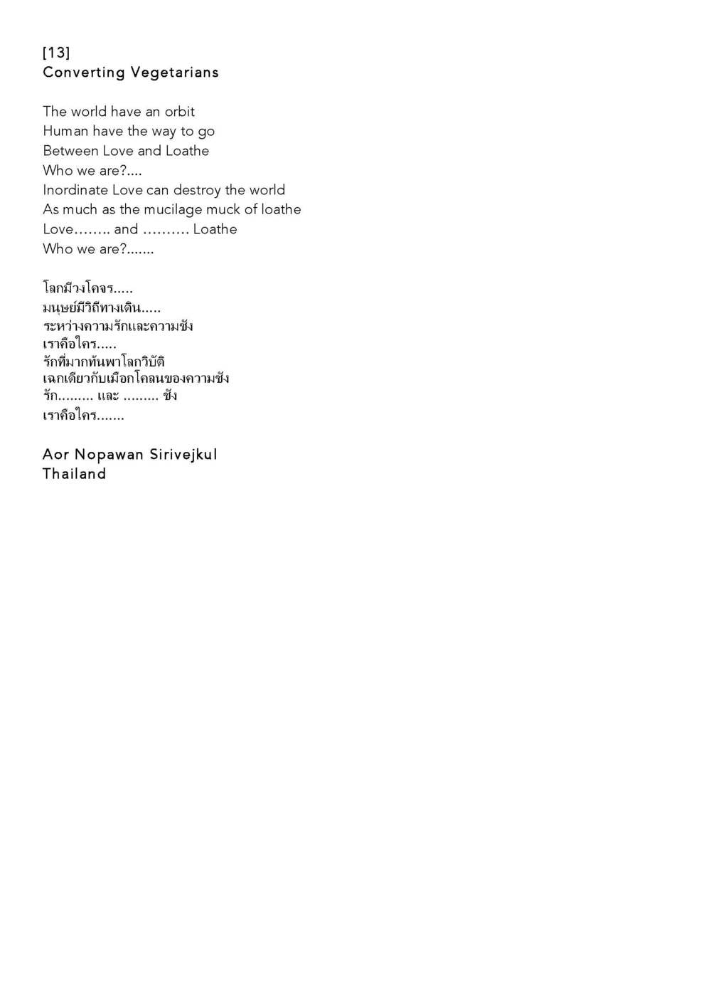 Poetry Collection - Everyone can Poetry _ For 13 Aug 2014--R1_Page_13.jpg